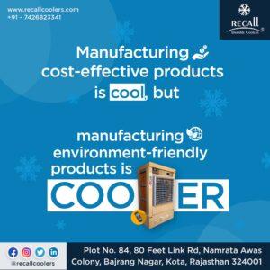 UrbanFilters - Recall Double Cooler 2
